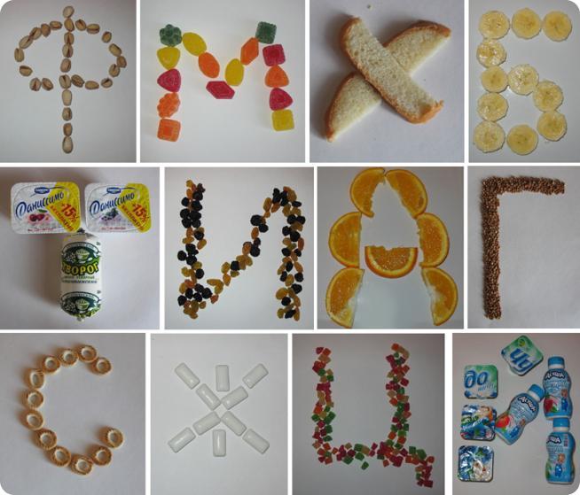 Буква из алфавита своими руками