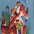 """Шкільні твори для 6-го класу за повістю Ярослава Стельмаха """"Митькозавр із Юрківки, або химера лісового озера"""""""