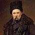 Творчість Тараса Шевченка