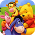 """Раскраски """"Винни Пух """" (Winnie the Pooh)"""